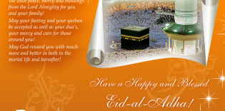 Let Our Mercy Not be Limited by Eid al-Adha!