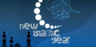 Congratulations Upon Hijri New Year-1440!