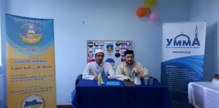 Закрепление пройденного в Рамадан: конкурсы чтецов Корана