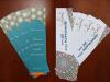 Книжные закладки, поощряющие измениться к лучшему, и календари на 2018 год