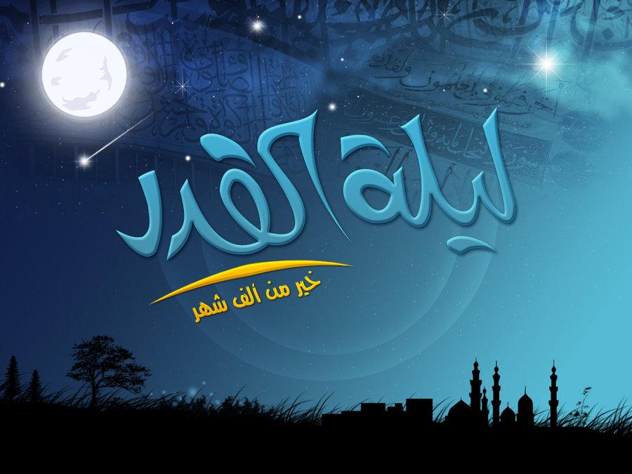 Картинки мусульманам спокойной ночи, моя открытки прощенное