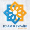 Іслам в Україні