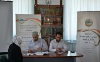 Kharkiv Students Proficient At Imaam An-Nawawee's Legacy