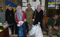 """Female Arab Banderites"" To The Rescue: Supplies For ATO Warriors"