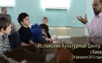 Учні Печерської міжнародної школи в ІКЦ м. Києва