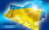 Обращение к мусульманам Украины и всему украинскому народу