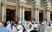 Українські мусульмани в Медині: самі готувалися до Хаджу й іншим допомагали