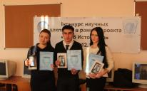 Crimean Club Of Historians First Awards