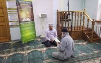Проект Ассоциации «Альраид»: Читай «Аль-Фатиху» правильно!