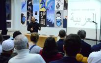 Міжнародний день арабської мови в ІКЦ та організаціях «Альраід»