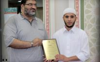 Продуктивный Рамадан нового хафиза Муаттасыма Урейби