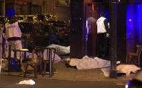 """Association """"Alraid"""" strongly condemns the terrorist attacks in Paris"""