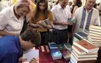 Ісламознавство на VIII «Книжковому Арсеналі»: встигніть подивитися й придбати