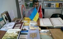 """Islam in Ukraine: yesterday, today, tomorrow"" at XXV Lviv Book Forum"