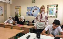 День украинской письменности и языка в гимназии «Наше майбутнє»