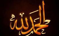الرضا.. وسيلة العبد لتذوق حلاوة الإيمان...