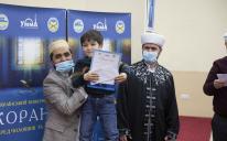 Поздравляем победителей XXI Всеукраинского конкурса знатоков Корана