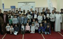 Поздравляем победителей XX Всеукраинского конкурса чтецов Корана!