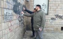 Запорожские волонтеры против наркорекламы: борьба продолжается