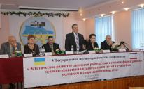Pedagogic conference in the Crimean Islamic Cultural Center, devoted to esthetic development of individuals