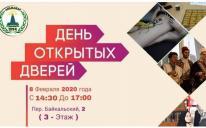 ІКЦ Харкова запрошує на День хіджабу та День відчинених дверей!