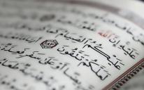 لماذا ربط الله تعالى شهر رمضان المبارك بالتقوى؟