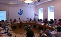 Will the Authorities Hear the NGO's Proposals on Overcoming Discrimination?
