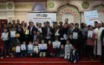 Congratulations for the Prizewinners of All-Ukrainian Qur'an Recitation Contest-2018!