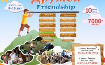 Путівки на дитячий відпочинок у таборі «Дружба»-2019: що нового та чому варто поспішати бронювати місця