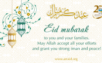 Congratulations Upon Completing Ramadan-2019!