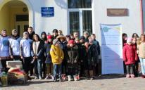 ИКЦ Львова начинает сотрудничество с детским домом «Родной дом»