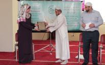 Первая этническая украинка, выучившая Коран наизусть в ИКЦ Киева