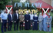 Іфтар у резиденції посла Індонезії: наші країни єднає високий рівень толерантності