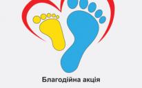 Сбор средств в гимназии «Наше Будущее» — за равные возможности для малообеспеченных детей