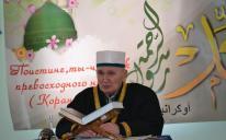 Постать пророка Мухаммеда — відокремити породу від шлаку (ФОТО)