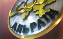 """Фільм про діяльність ВАГО """"Альраід"""""""