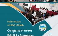 "Public Report of UASO ""Alraid"" 2008-2011"