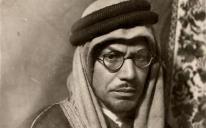 """يوم الخميس المقبل.. الرائد يقيم مؤتمرا دوليا حول الموروث الحضاري والفكري لـ""""محمد أسد"""""""