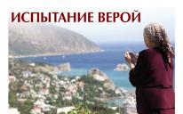 """Газета """"Арраід"""" №4 (174) 2013"""
