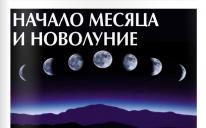 """Газета """"Арраід"""" №6 (176) 2014"""