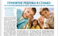 Газета «Арраид» № 2 (162) 2013