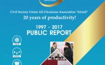 1997 - 2017 PUBLIC REPORT