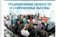 """Газета """"Арраід"""" №4 (163) 2013"""