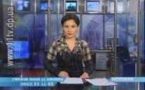 ВИДЕО: Студенты и активисты превратили свалку в парк - 11 канал, Днепропетровск, Украина