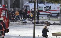 Самоподрыв террориста не должен подорвать основы общественной безопасности и социальной политики Турции