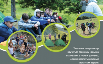 Survival School Invites for Scout Camping in the Carpathians Again!