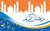 جمعا وتوحيدا لمسلمي أوكرانيا.. الرائد يعلن يوم الغد الثلاثاء أول أيام شهر رمضان المبارك 1434هـ