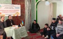 Традиції і реальність мусульманських сімей Донбасу: очікуйте на проведення культурно-просвітницького каравану у своєму місті!