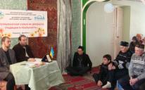 Traditions and realities of Muslim families in Donbass: cultural and educative caravan is coming to your city