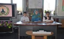 Дети о Пророке